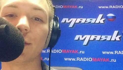Посольство РФ в Колумбии сообщило о гибели российского ведущего
