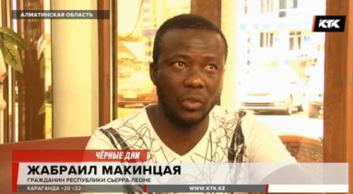 Обманутые в Талдыкоргане африканцы смогут вернуться на родину