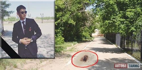 Выпускника СШ №19 убили после футбольного матча