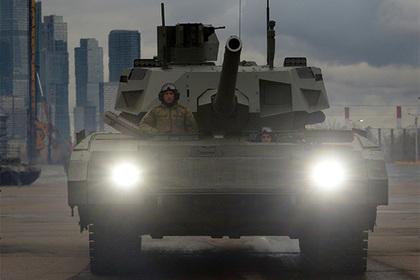 Россия назвала замену «Армате»