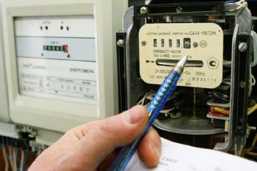 Насколько снизили тариф казахстанцам за неправильный расчет электроэнергии