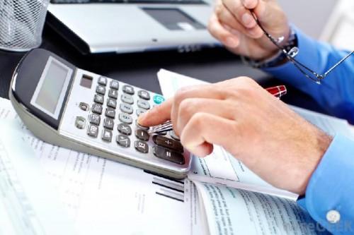 Ряду министерств сократят финансирование бюджетных программ