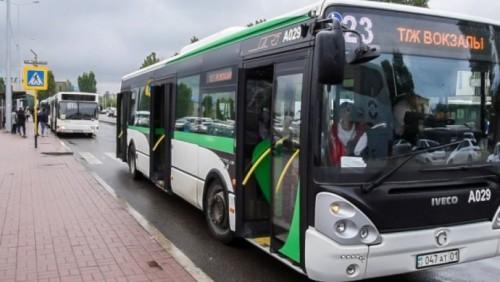 В Астане установили тарифы на перевозки пассажиров в общественном транспорте