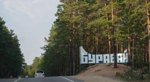 О ценах на отдых в Боровом высказались в Kazakh Tourism