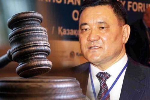 Осужден экс-глава комитета МИР РК