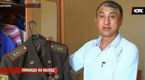 """""""Получал ключи от Назарбаева"""". Семью многодетного пожарного выгоняют из квартиры"""