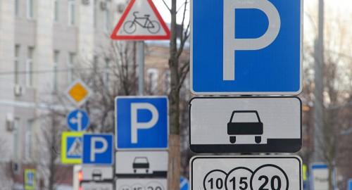 Платную парковку в Астане можно оплатить с помощью смартфона