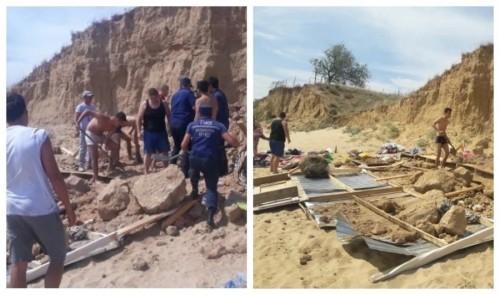 Дети пострадали при обвале грунта на пляже в Актобе