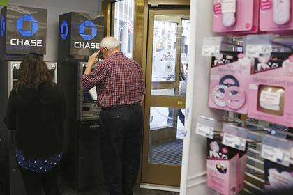Найден способ выкрасть деньги из банкоматов по всему миру