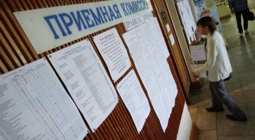Схему поступления в вузы без ЕНТ раскрыли в Казахстане