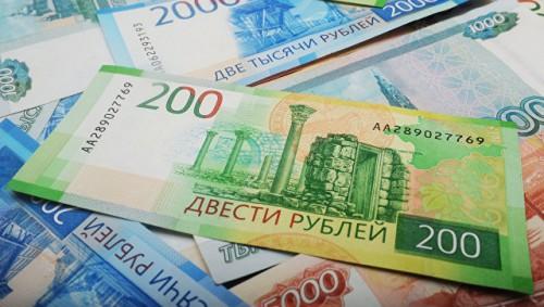Рубль обвалился до минимума 2016 года
