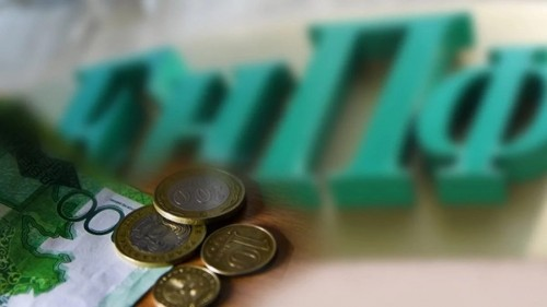 200 млрд тенге ЕНПФ раздаст казахстанским банкам