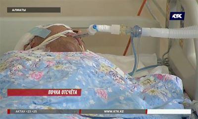 Трупное донорство в Казахстане необходимо поощрять - медики