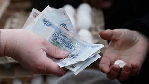 """Пенсионерка из Волгограда за деньги сделала """"инвалидом"""" 46-летнего мужчину"""