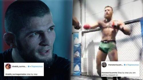 Макгрегор поиздевался над постами Нурмагомедова в Instagram