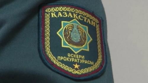 Военный прокурор потребовал 400 тыс тенге, чтобы скрыть избиение солдата-срочника