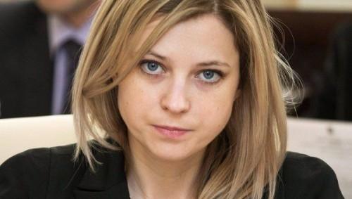 Украина заподозрила Поклонскую в военных преступлениях