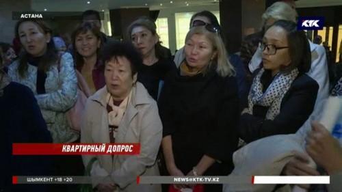 Дольщики «Азбуки жилья» криком добились встречи с акимом Астаны
