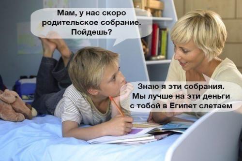 В казахстанских школах предлагают создать контрольно-ревизионные комиссии и суды присяжных родителей