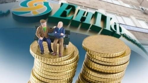 Как будут платить пенсионные взносы работающие по договорам ГПХ