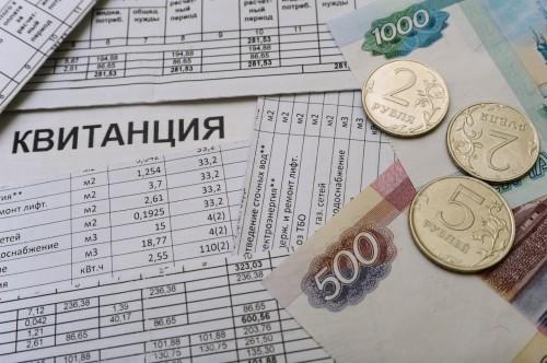 """Россиянам предложили оплачивать долги соседей за """"коммуналку"""""""
