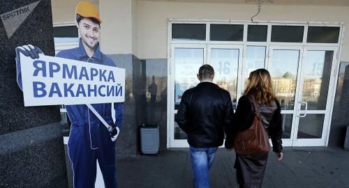 Кому в Казахстане готовы платить миллионы - самые горячие предложения на e-бирже труда