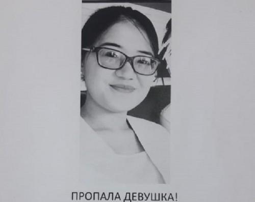 В Акшукуре пропала 25-летняя девушка