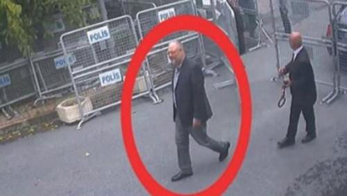 Глава турецкой партии сообщил об обнаружении тела журналиста Хашукджи