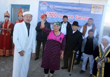 «Дом за 1 000 тенге» купили для матери-одиночки из Атырауской области