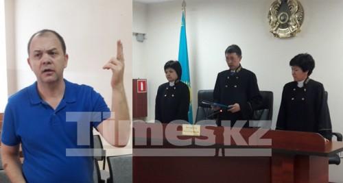 Состоявшиеся торги по ФК «Актобе» могут признать незаконными