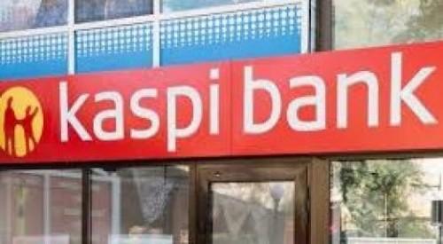 Распространитель ложной рассылки о Kaspi Bank найден