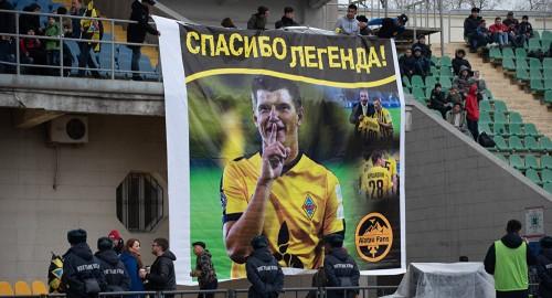 Аршавин после прощального матча рассказал, о чем сожалеет