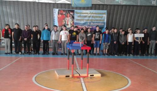 В Акмолинской области прошел чемпионат по армрестлингу