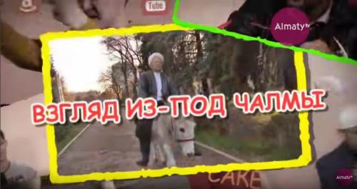 На телеэкраны вновь возвращается передача М.Телибекова «Взгляд из-под чалмы»