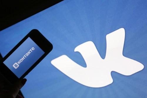 Трое жителей Туркестанской области распространяли «ВКонтакте» экстремистские аудиофайлы