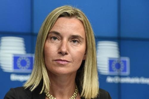 ЕС намерен усилить взаимодействие с Центральной Азией