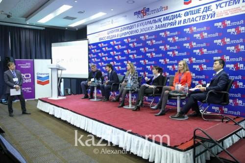 Единый для всех госорганов сайт заработает в Казахстане в 2019 году