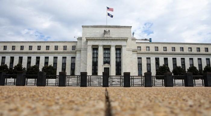 ФРС США подняла  базовую ставку 4-й раз  загод