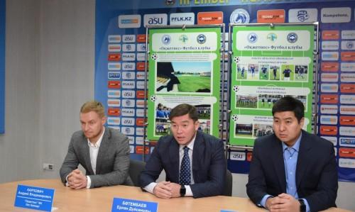 В Кокшетау представили главного тренера ФК «Окжетпес»