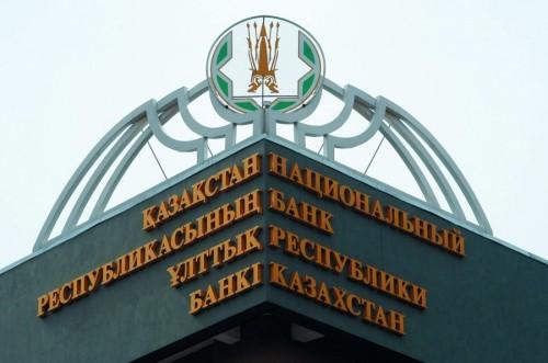 Внешний долг Казахстана уменьшился на $3 млрд