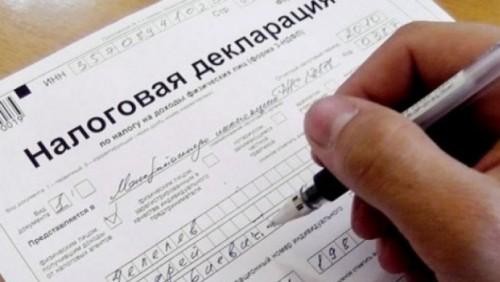 Как заполнять декларацию по индивидуальному подоходному налогу и имуществу
