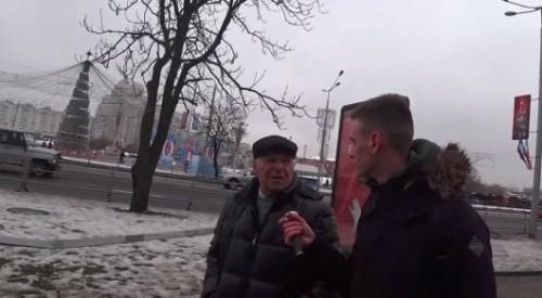 Белорусов на улице спросили, что они думают о вхождении в состав России