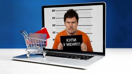 Очередной мошенник на OLX.kz обманул доверчивого актюбинца