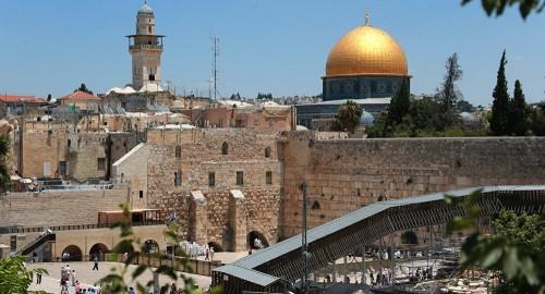 Иерусалим стал столицей исламской культуры в 2019 году