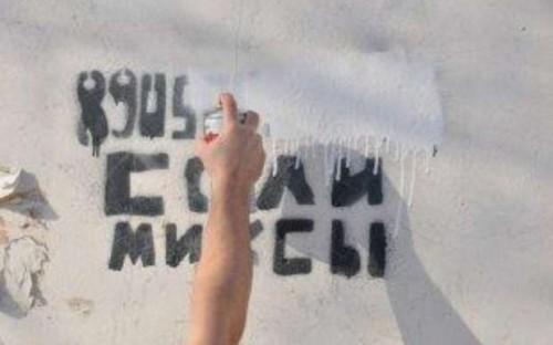 Полиция Актобе ищет авторов граффити-рекламы наркотиков