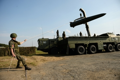 США ответили на предложение России уничтожить запрещенное вооружение