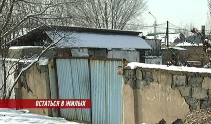 Эксперты считают, что избавить Казахстан от времянок практически невозможно