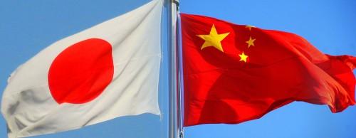 Япония обвинила Китай во вторжении в ее территориальные воды