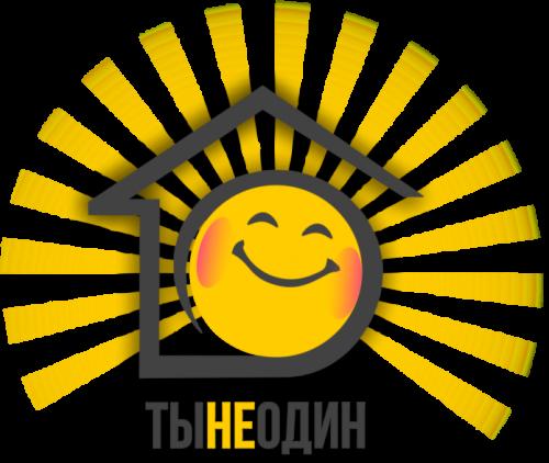 Телеканал «Отырар» запускает уникальный проект «Ты не один»