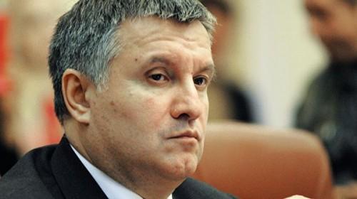 Аваков представил в США план по возвращению Донбасса